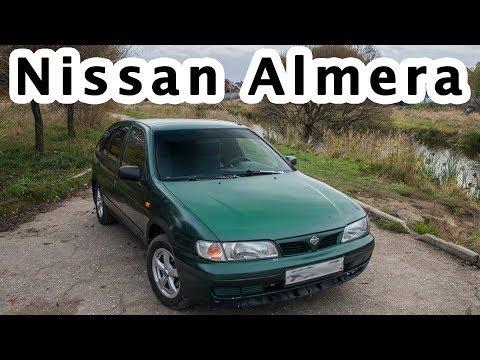 Nissan Almera надежный автомобиль за 100 тысяч рублей.