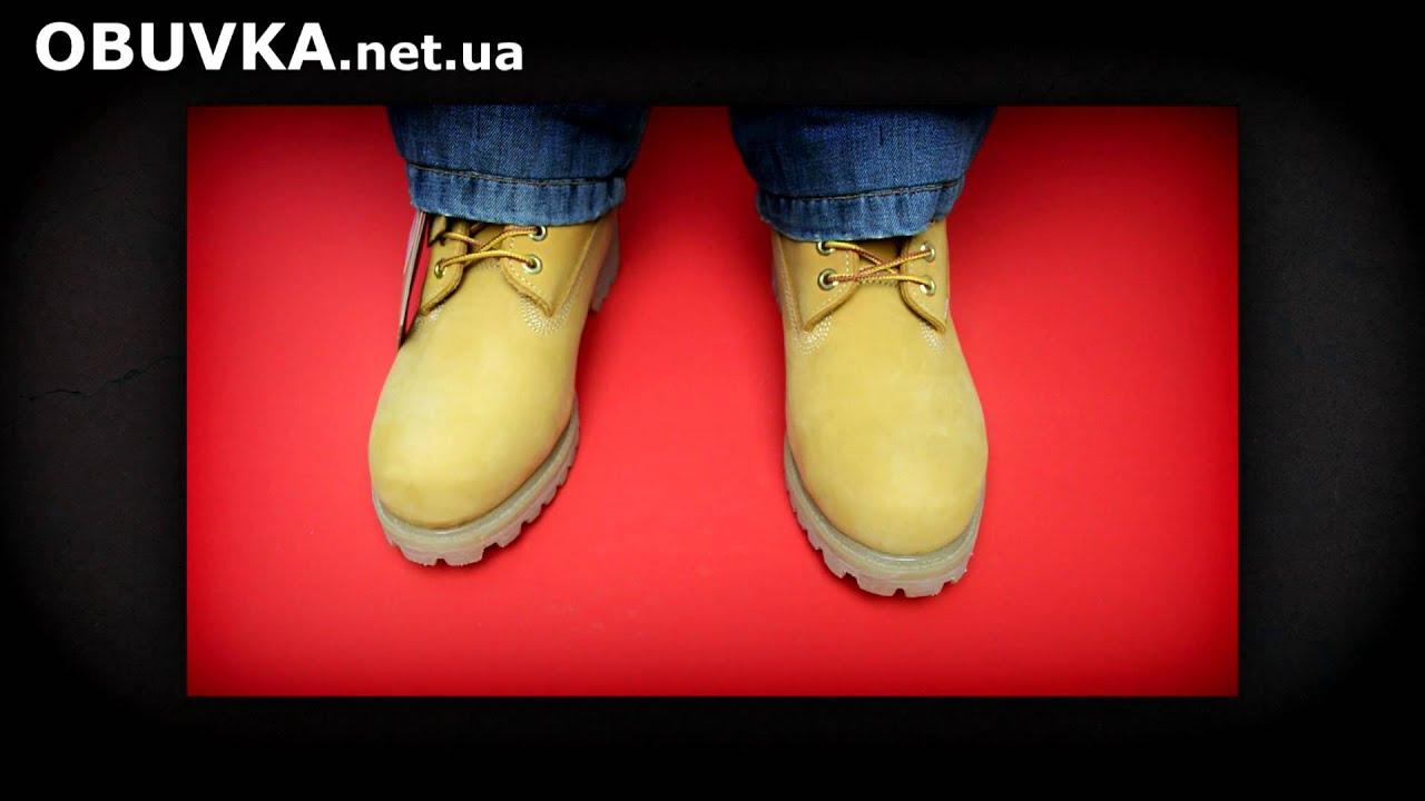 Timberland в магазинах rockland!. Обувь для ярко выраженных, предпочитающих активный образ жизни, индивидуалистов, аналогов которой в мире не существует!