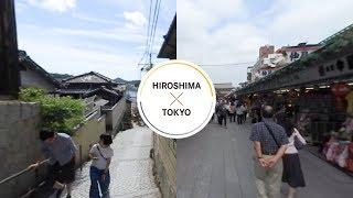Daywalk - HIROSHIMA