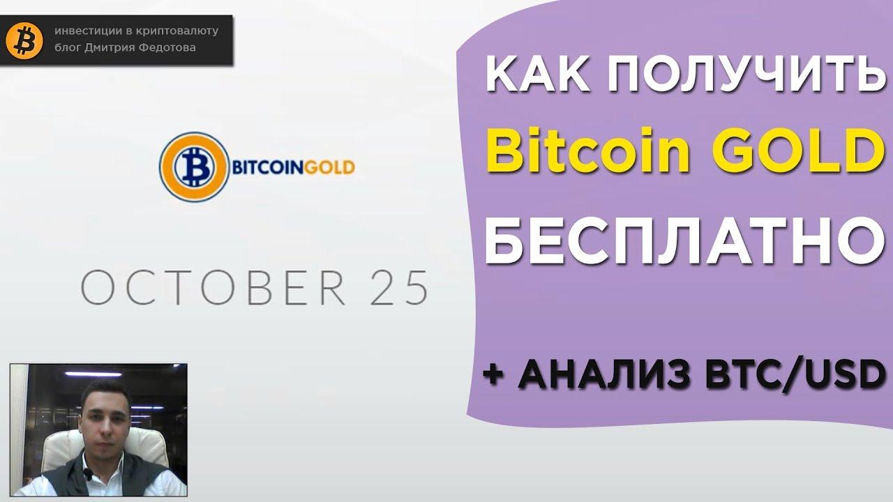 Криптовалюта litecoin-13