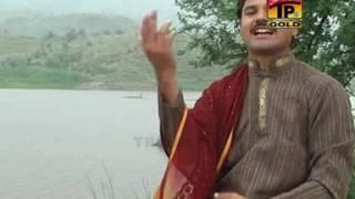 Pakay Aetabaran Waliyan - Ashraf Mirza - Latest Punjabi And Saraiki Song