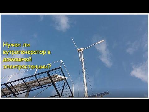 Реальные показания энергии  за зимний месяц.Двох винтовой ветрогенератор ,и три вида сварок.