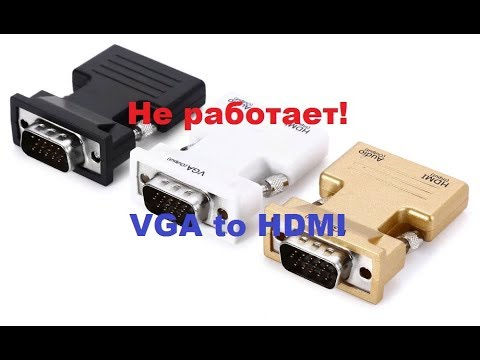 Распаковка: Переходник из VGA в HDMI с АлиЭкспресс. Из Китая.