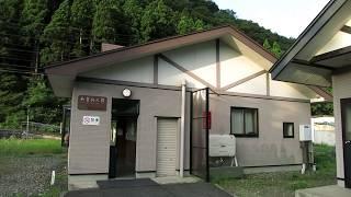 JR「和賀仙人駅」前で回ってみた。