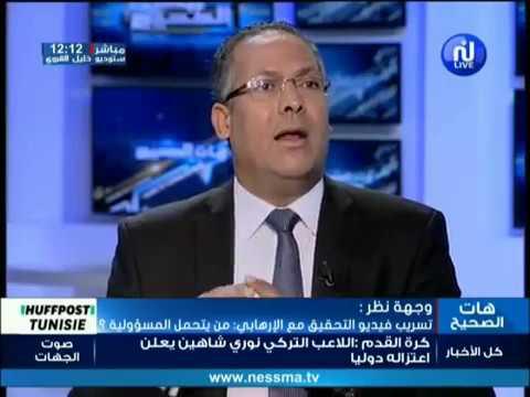 وجهة نظر : تسريب فيديو التحقيق مع الإرهابي: من يتحمل المسؤولية؟