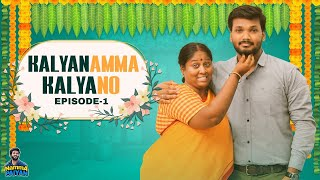 KalyanAmma KalyaNo | Episode -1 | Triseries | Namma Paiyan | ft.Deepa Cook with Comali Fame