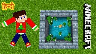 Minecraft | Mobs Ke Bachcho Ko Unke Mata-Pita Se Milwaya