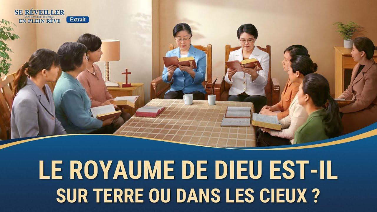 « Se réveiller en plein rêve » Le royaume de Dieu est-il sur terre ou dans les cieux ? (Partie 1/4)