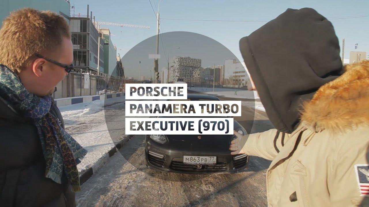 большой тест драйв porsche panamera