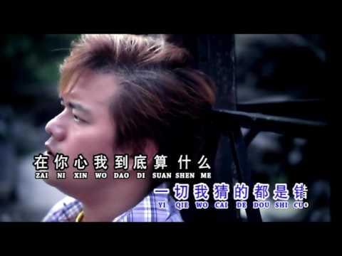 Tai ai mian qiang zi ji 太爱勉强自己 - Calvin Qiu 丘进 07