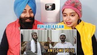Indian Reaction on Mian Muhammad Bakhsh Punjabi Kalam, part 3 | Saif ul Malook