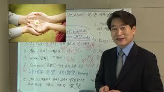 한국(동이족)어의 위대한 세계 정복시대 열린다(768강)