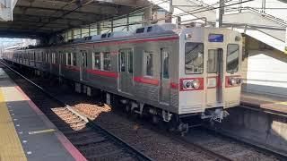 京成線3600形臨時列車(リバイバルカラー金町線入線ツアー)立石駅にて撮影