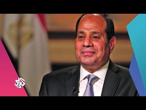 بتوقيت مصر | السيسي يمنع الوزراء والمسؤولين من السفر إلا بإذن رئاسي