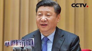 [中国新闻] 习近平离京出席二十国集团领导人第十四次峰会 | CCTV中文国际