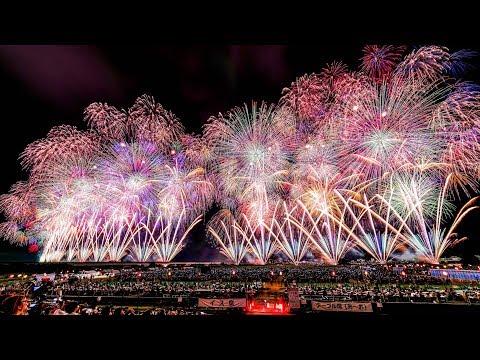 Best Fireworks Festival