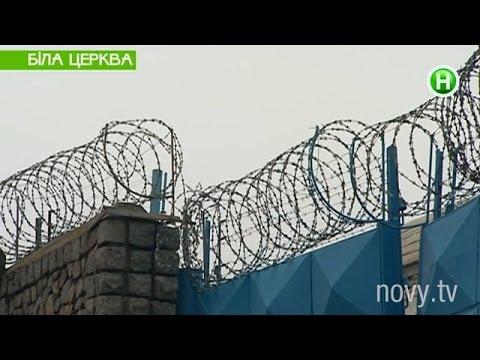 Почему украинские тюрьмы теперь круче любой зоны в Шенгене? - Абзац! - 17.02.2015