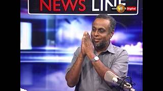 NEWSLINE TV1 International interference  in Sri Lanka. Dr.Lalithasiri  and Faraz.