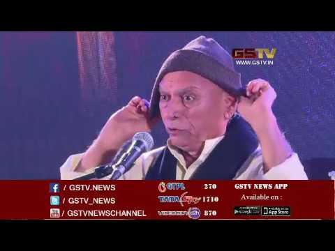 GSTV Uttarayan Special: Bhikhudan Gadhvi Humor Show  Gujarati Jokes  Episode: 1 140117