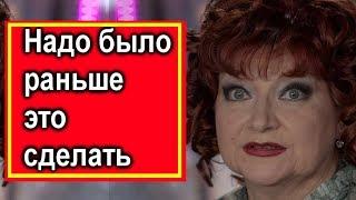 КаК отдых Петросяна и Брухуновой прокомментировала Степаненко.  Малахов упал !