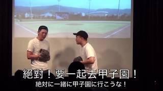 漫才少爺(漫才ボンボン)中国語BL短劇『  甲子園  』 終於確定了   台...