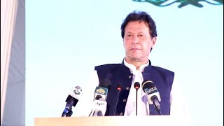 Prime Minister Imran Khan Speech at Launch Ceremony of Ravi Urban Project | PMO Pakistan | 07 Aug 20