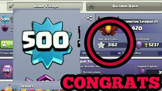500 LEVEL PLAYER IN CLASH OF CLANS.||HIGHEST LEVEL PLAYER||  COC WORLD RECORD.