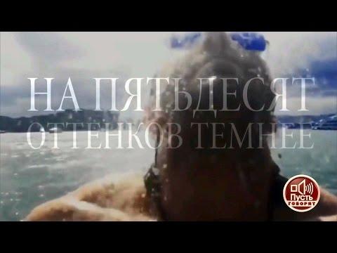 Видео: ШУРЫГИНОЙ,