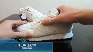 Живой видео обзор Reebok Classic White (реплика)