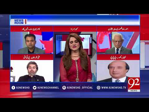 News Room - 30 March 2018 - 92NewsHDPlus