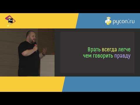 Григорий Бакунов, Яндекс «О странностях и Import'e»