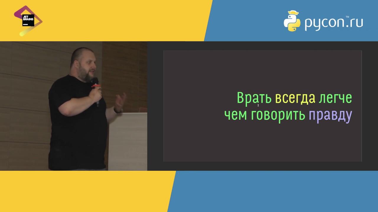 Image from Григорий Бакунов, Яндекс «О странностях и import'e»