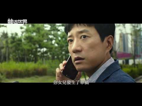 Kim Myung-Min Starring in Korean Suspense film 'A Day 一天' (Eng Sub)