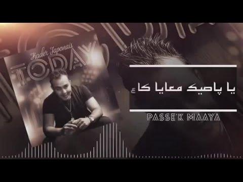 Kader Japonais 2015 - Passé'K Maaya - Official Lyrics Video
