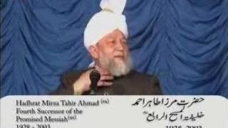 English Q&A with Hadhrat Khalifatul Massih IV Part 5/5 Ahmadiyya Islam Pakistan