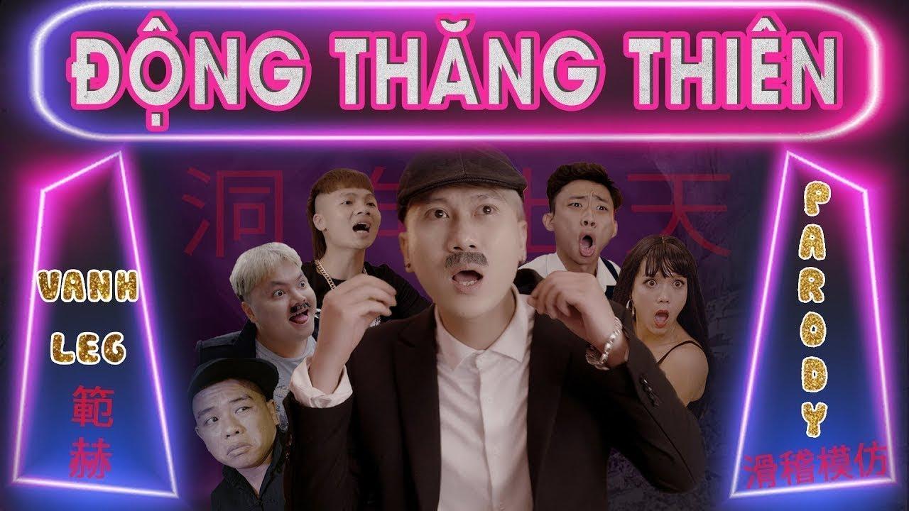 Động Thăng Thiên - ( Quỳnh Búp Bê Parody ) - LEG| NH TEAM MUSIC
