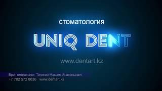 Круглосуточная Стоматология Алматы. Лечение зубов без боли.(, 2015-12-23T10:47:17.000Z)