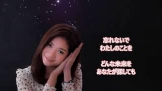 2001年4月25日 発売 作詞 : 荒木とよひさ / 作曲 : 三木たかし.