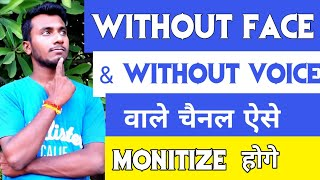 How to monetize without face and voice channel in 2018 hindi | monitization rules about face & video