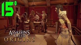 LA NASCITA DEL CREDO DEGLI ASSASSINI - ASSASSIN'S CREED ORIGINS[Walkthrough Gameplay ITA - PARTE 15]
