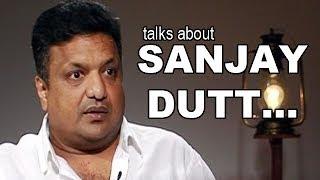 Sanjay Gupta talks about Sanjay Dutt | Exclusive