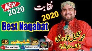 New Naqabat 2020 | Shakeel Khan Qadri | Shan e Mola Ali | Shakeel Khan Qadri Naqabat2020 | 4k