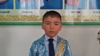 Домбыра Аспанбек Шұғатаев