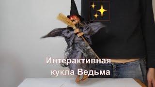 Интернет магазин сувениров и подарков РОС-АРТ(, 2016-05-16T16:02:04.000Z)