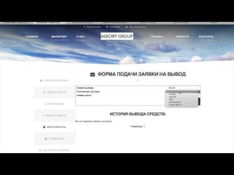 Видео Заработок денег в интернете с вложениями