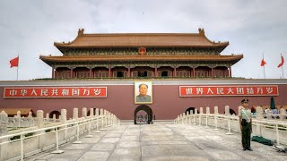 Forbidden City, Beijing, Municipality of Beijing, China, Asia
