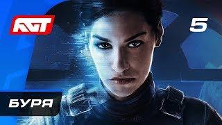 Прохождение Star Wars Battlefront 2 — Часть 5: Буря