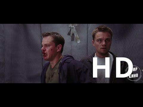 Финальная сцена в лифте HD. Отступники (2006)