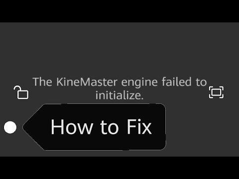 Engine initialization failure