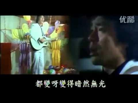 夢的衣裳  主題曲 鐘镇涛  瓊瑤電影 (1981)